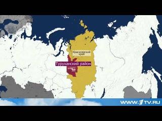 В Красноярском крае потерпел крушение вертолет Ми 8