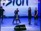 ESC 2016 l Belarus - Aleksandra Kyazumova - Out Of My Zone (National Selection)