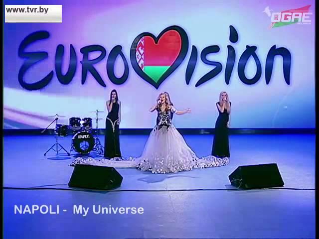 ESC 2016 l Belarus - NAPOLI - My Universe (National Selection)