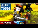 2016 Лего Ниндзяго 70599 Дракон Коула - LEGO Ninjago 70599 Cole's Dragon review