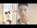 Ha Joon x Yeon Doo ♣ Stitches