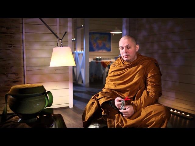Интервью буддийского монаха (Тхеравада)