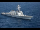 Письмо одного из моряков эсминца Дональд Кук.