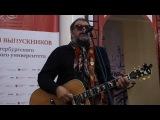 Борис Гребенщиков &amp Алексей Зубарев - Поколение дворников