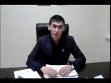 Отзыв от Галыма - руководителя корпорации недвижимости