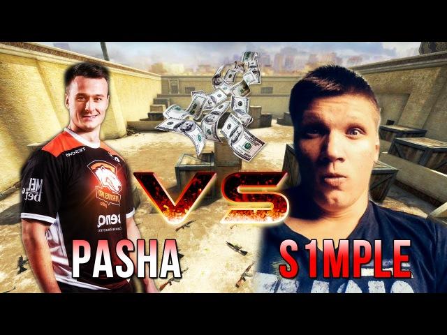 PashaBiceps VS. s1mple for 100$ 1V1 BO3 CS:GO (2016.01.16)