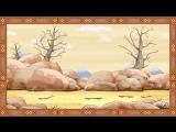 Машины сказки - Серия 15 - Али-Баба