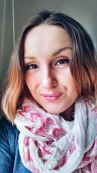 Александра Вишневская