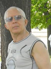 Сергей Артемьев