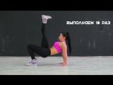 Интервальная тренировка для похудения [Workout  Будь в форме]