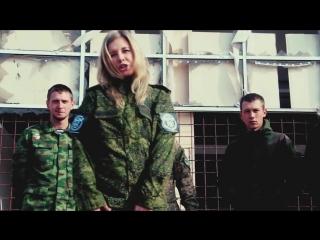MC Val - Horrors of War