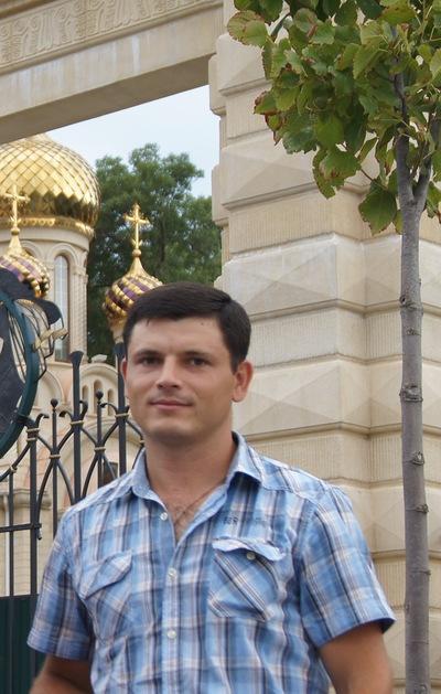 Александр Баштовенко