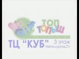 Комиссионный магазин одежды и обуви для детей и подростков в Ярцево