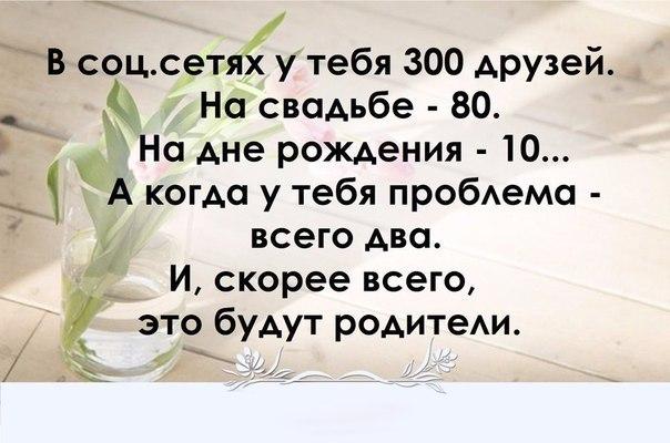 https://pp.vk.me/c633326/v633326564/220d6/KjeLixwjZE4.jpg