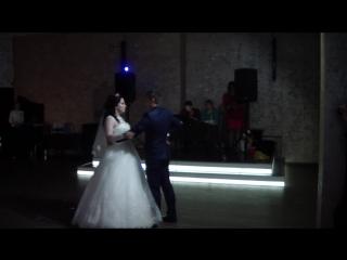 07.05.16 Наш первый свадебный танец(собственная постановка)