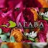 Цветочная студия agavaflowers  спб цветы свадьбы