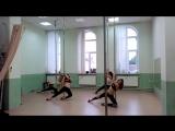 2 Танец в стиле Pole exotic, продвинутые, Вертикаль, г Ярославль, тренер Едемская Дарья