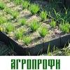 Союз растениеводства Агропрофи