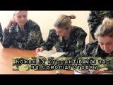Навчальний центр ДПСУ ОРШАНЕЦЬ
