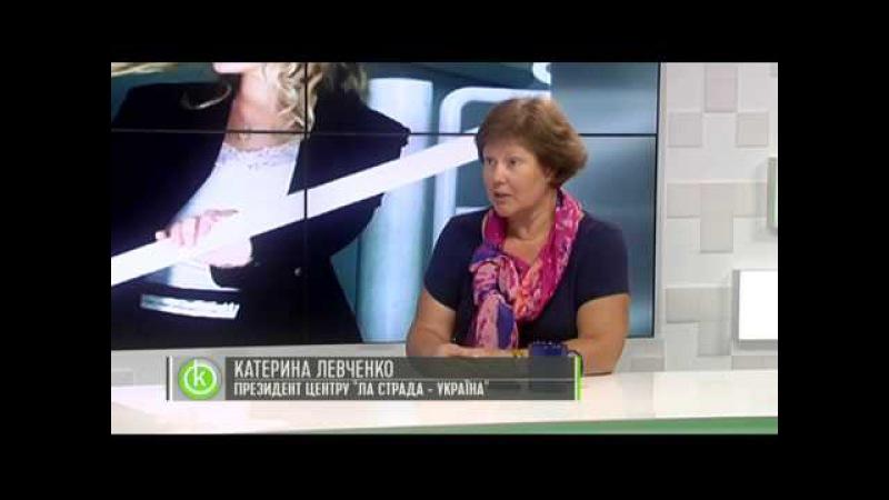 Катерина Левченко. Сексуальні домагання на робочому місці
