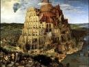 Наука описанная в Библии Вавилонская башня Мифы и легенды Древние открытия
