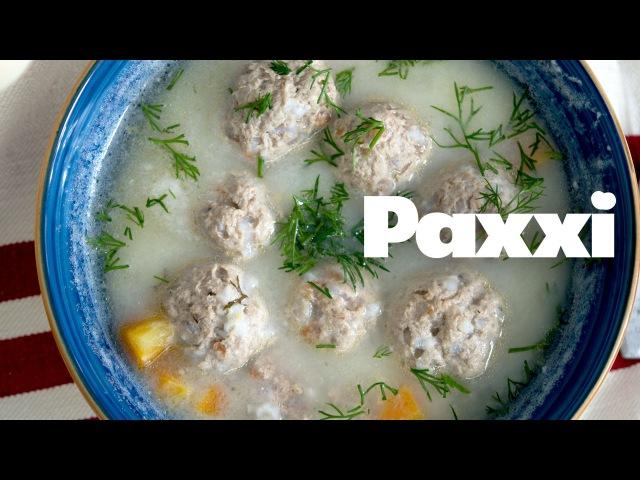 гуварлаки Γιουβαρλάκια αυγολέμονο: Η απόλυτη σούπα του χ94