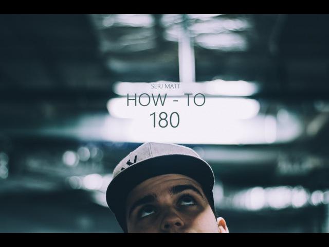 MTB Serj Matt - How-to 180