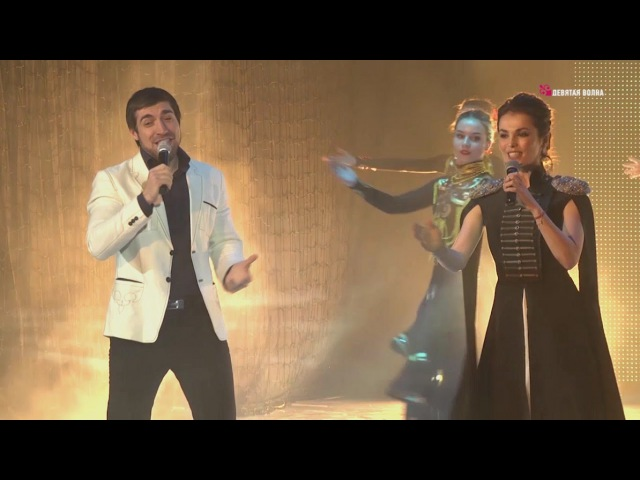 Сати Казанова и Ринат Каримов - Всем салам