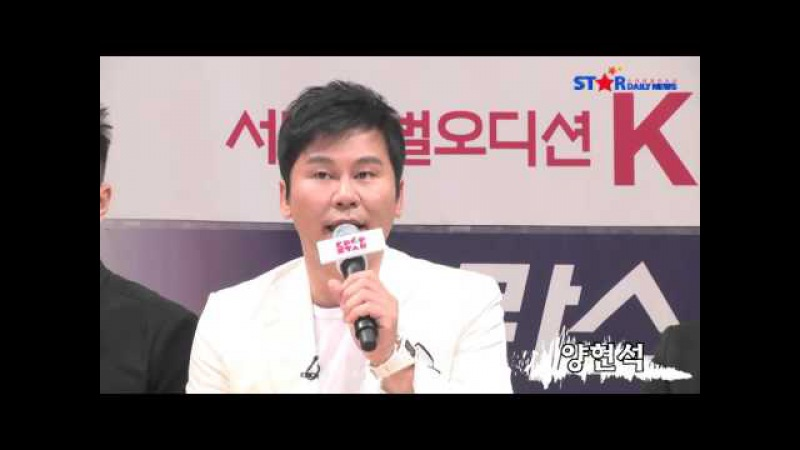 S영상 박진영 양현석 유희열 'K팝스타'의 심사위원들이 말하는 시즌 종료 51060