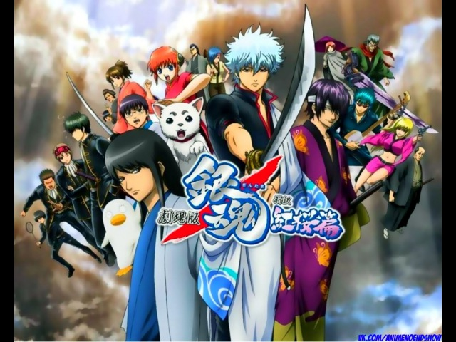 Gintama Гинтама 5 сезон 1 серия