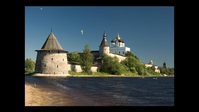 Псковский - Кремль или Кром. Несгибаемое место России на реке Великой. Большая ис...