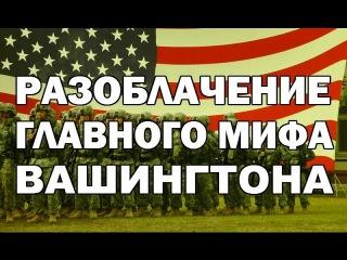 СИРИЯ СЕГОДНЯ: РУССКИЕ ВОЮЮТ, ЯНКИ БЛЕФУЮТ | сирия сегодня последние новости 2016 сша сирия россия