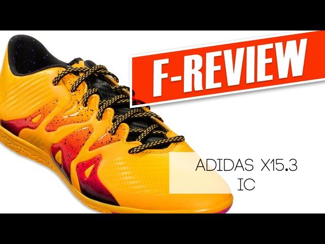 Adidas X15.3 от F-Review