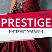 prestige_store