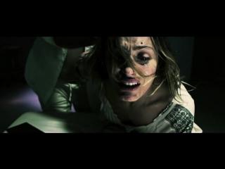 Асмодексия (2014) Трейлер