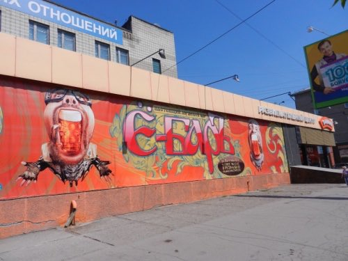 """Жителей оккупированного Донбасса """"вербуют"""" на работу в Сибирь и на Дальний Восток, - ИС - Цензор.НЕТ 5354"""