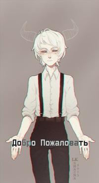 картинки аниме парней из аниме