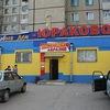 Подслушано в Новочебоксарске.. Район Юраково