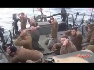 VIDEO_ Iran state TV footage of moment of arresting 2 US boats by Irans Islamic Revolutionary Guard