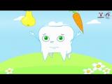 Добрый доктор Стоматолог - мультфильм для малышей - Как правильно чистить зубы