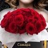 Цветы Самара Роза в колбе Самара. Доставка