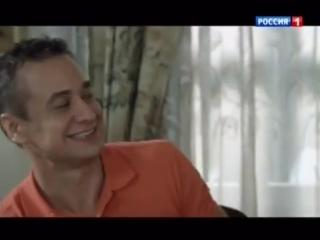 Солнце в подарок 9 Серия  (2016) Мелодрама, сериал, фильм