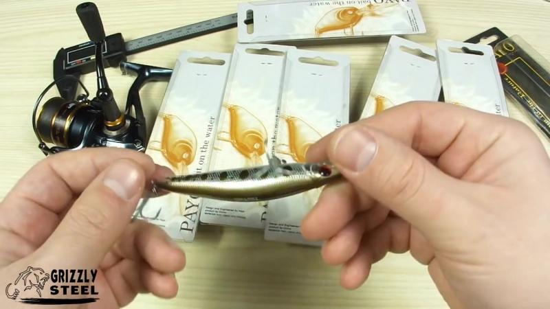 Копии воблеров YO-ZURI Aile Magnet Minnow из Китая Fishing Lure Аliexpress приобрести тут ali.pub/s2lux