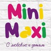 Детская одежда оптом Mini-Maxi (Мини-Макси)