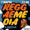 7.03   Reggaemedia @ Клише бар   Spb