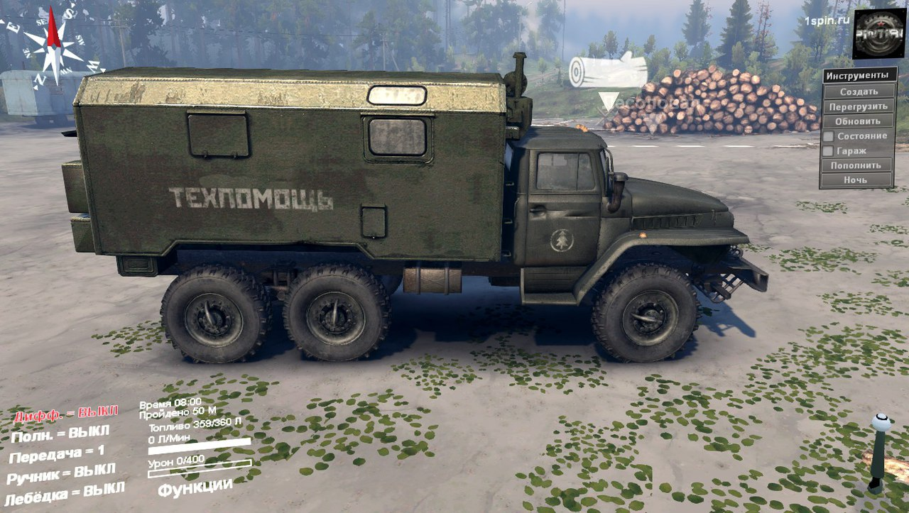 Урал 375 для 04.06.16 для Spintires - Скриншот 3