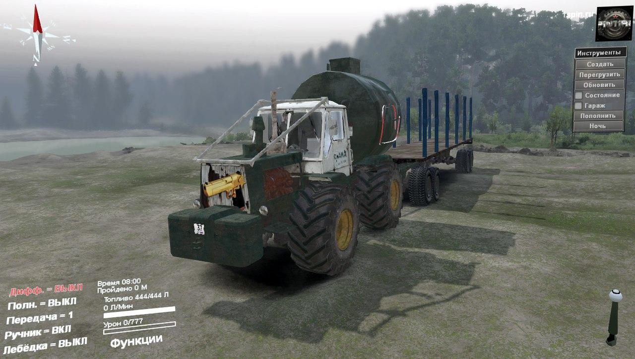 T-157 для 03.03.16 для Spintires - Скриншот 1