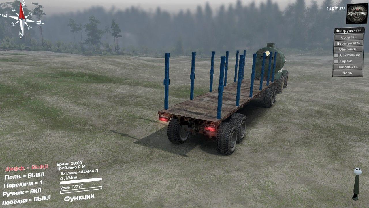 T-157 для 03.03.16 для Spintires - Скриншот 3
