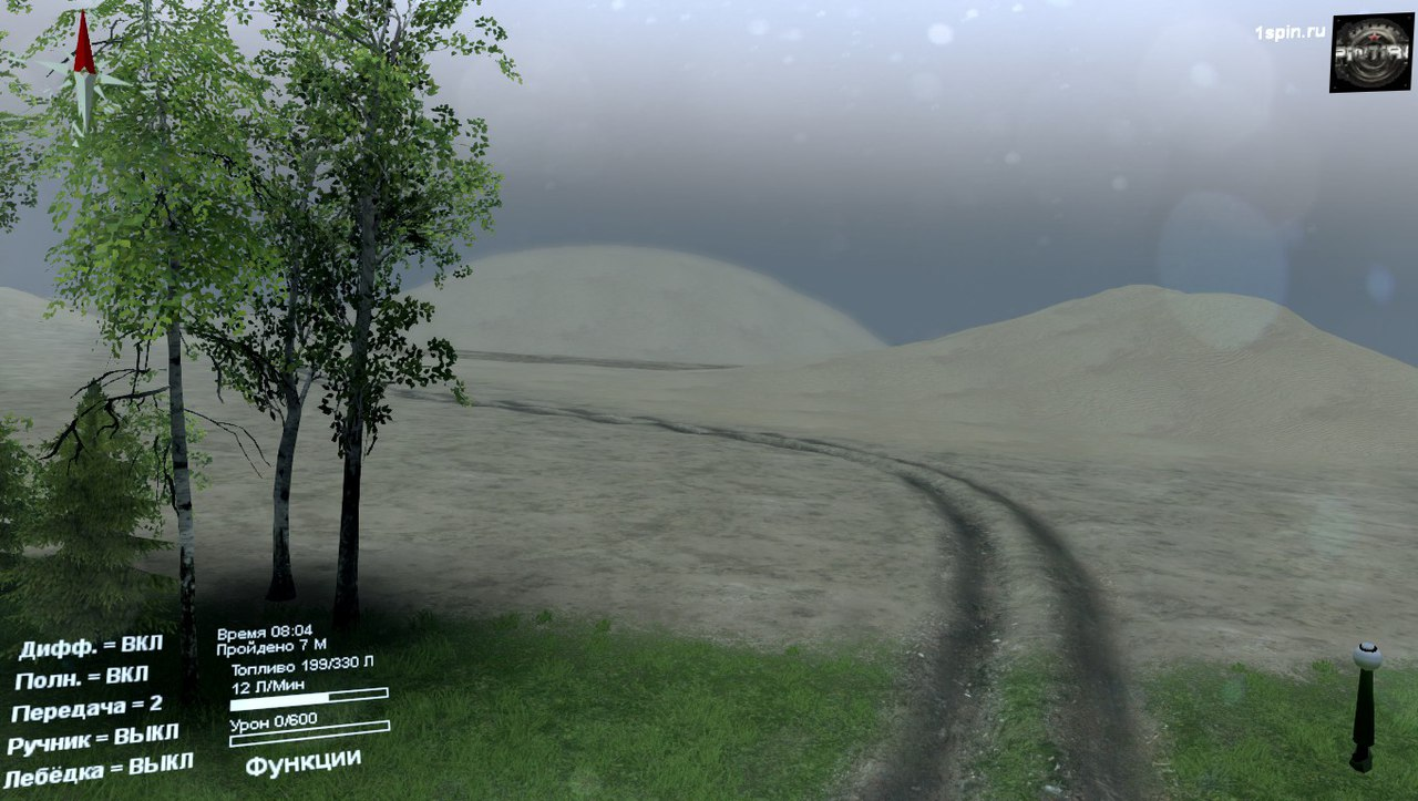 Карта «drift-map» для 03.03.16 для Spintires - Скриншот 1