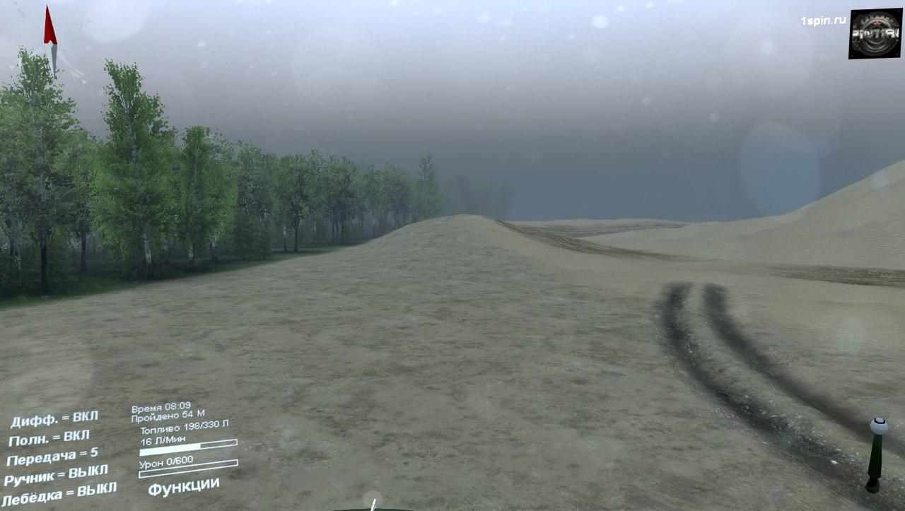 Карта «drift-map» для 03.03.16 для Spintires - Скриншот 2